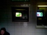 работники сбербанка после новогоднего корпоратива